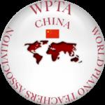 WPTA China - Logo