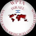 Wpta Israel - Logo