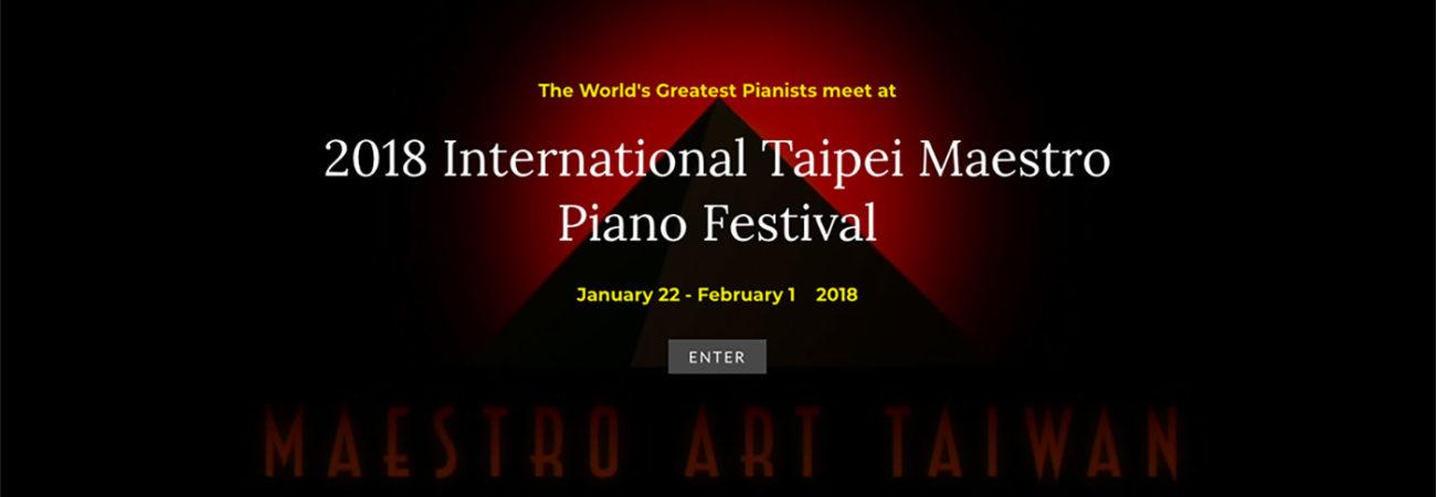 Taiwan_piano_festival