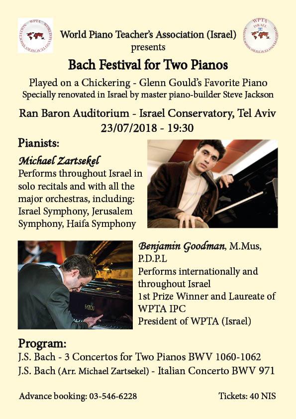WPTA Israel - event