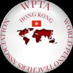 WPTA Hong Kong - Logo