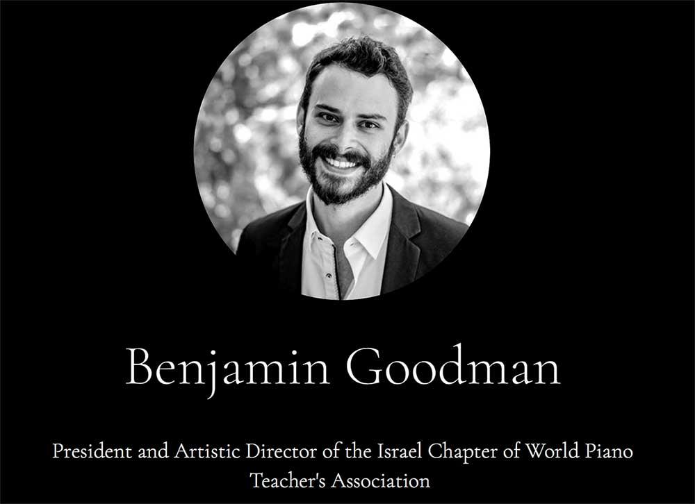 WPTA Israel - Benjamin Goodman