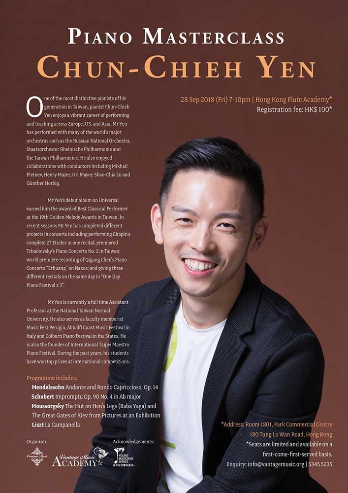 WPTA Taiwan - Piano Masterclass