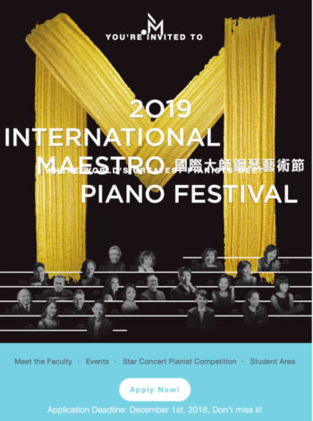 International Maestro Piano Festival