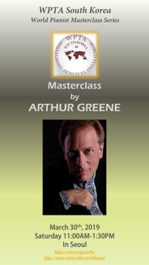Masterclass by Arthur Greene