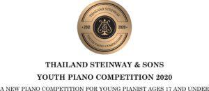 Thailnad Steinway & Sons