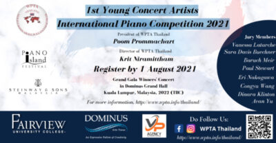 1st Young Concert Artists International Piano Competition 2021